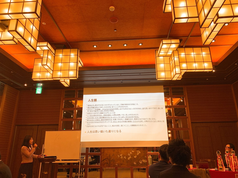 神戸・三宮で40代女性向けダイエット専門パーソナルトレーニングRICHBODY